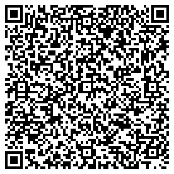 QR-код с контактной информацией организации Хата ламінату