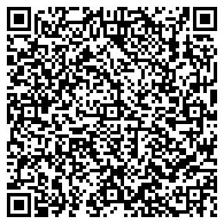 QR-код с контактной информацией организации Биохит, ООО