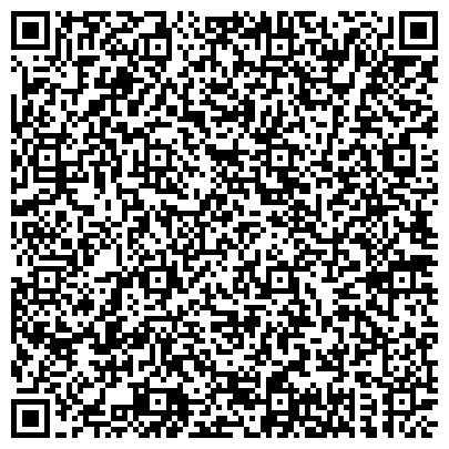 QR-код с контактной информацией организации Черкасская исправительная колония №62, ГП