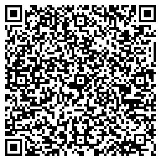 QR-код с контактной информацией организации MВК №42