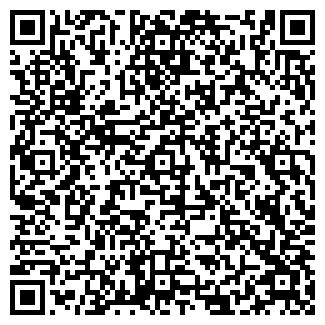 QR-код с контактной информацией организации Trendyco
