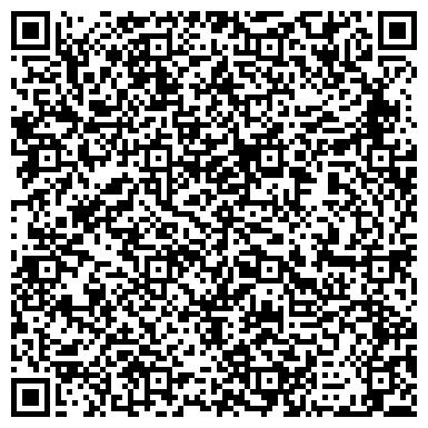QR-код с контактной информацией организации Веда Украина (Weda Ukraine),OOO