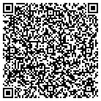 QR-код с контактной информацией организации ООО ТД Мел Ком