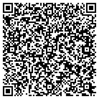 QR-код с контактной информацией организации Спира Интернешнл, ООО