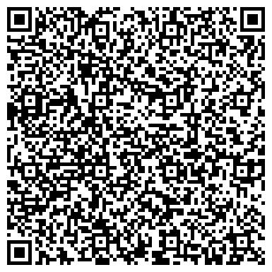 QR-код с контактной информацией организации Бар Код Лейбл Украина, ООО