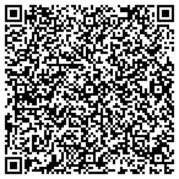 QR-код с контактной информацией организации Украинский торговый альянс, ООО (УТА)
