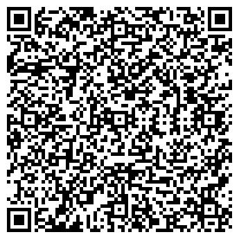 QR-код с контактной информацией организации ЛайфБуд, ООО
