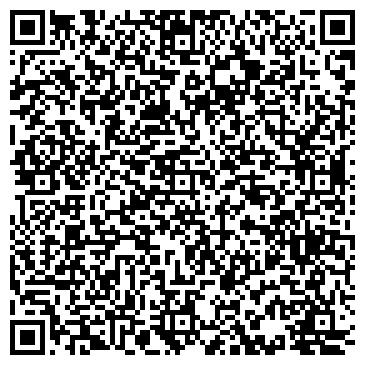 QR-код с контактной информацией организации Бест, ЧП (Best)