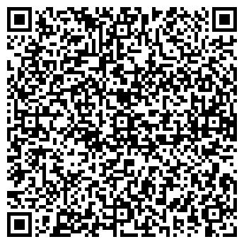 QR-код с контактной информацией организации ЭНЕРГОСЕРВИС-2001 ТОО