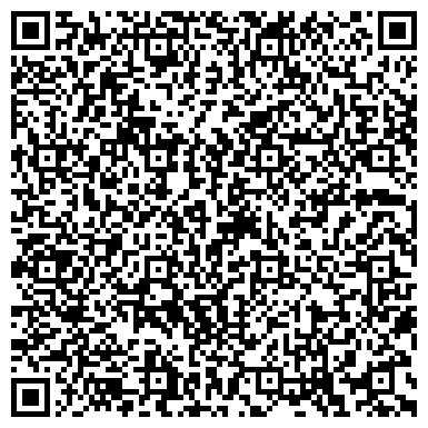 QR-код с контактной информацией организации Дозаторы сыпучих продуктов, ООО