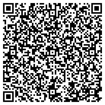 QR-код с контактной информацией организации Дозтех Альянс, СПД