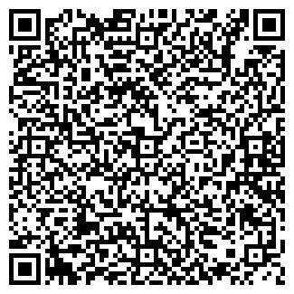 QR-код с контактной информацией организации Кальфас, ООО