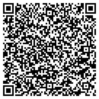 QR-код с контактной информацией организации ОРГТЕХНИКА-СИТИ