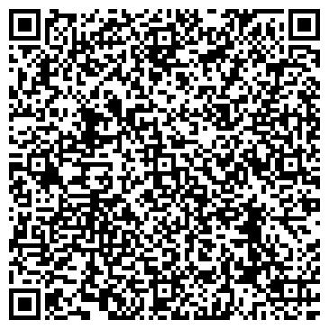 QR-код с контактной информацией организации Укр Агро Спецстрой, ООО