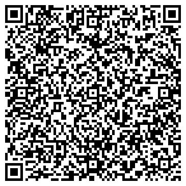 QR-код с контактной информацией организации ЛПГ Тех, Компания (LPG Tech)