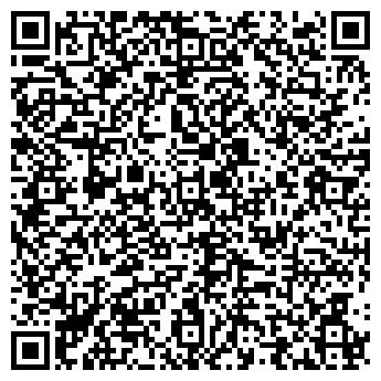 QR-код с контактной информацией организации Стенс-К, ООО