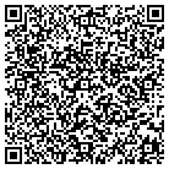 QR-код с контактной информацией организации Фан посуда, ЧП