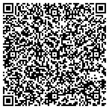 QR-код с контактной информацией организации Марьяна, ООО