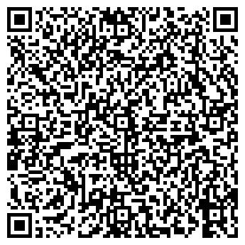 QR-код с контактной информацией организации Лемма, ЧП