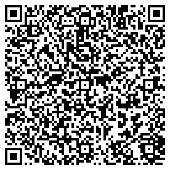 QR-код с контактной информацией организации СЕРПУХОВ-АЗС-СЕРВИС