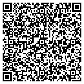 QR-код с контактной информацией организации ЭЛЕКТРОД