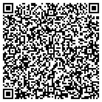 QR-код с контактной информацией организации Зернышко,ЧП