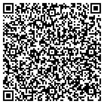 QR-код с контактной информацией организации Склад - магазин, ЧП