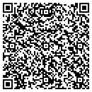 QR-код с контактной информацией организации ООО РЭП-15