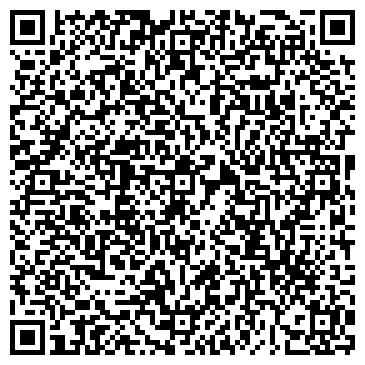 QR-код с контактной информацией организации Литра-пак, ЧП