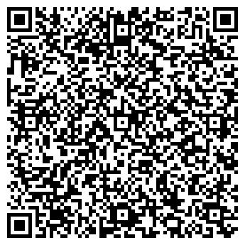 QR-код с контактной информацией организации Киндрась, СПД