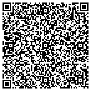 QR-код с контактной информацией организации КазПромКомплекс, ТОО