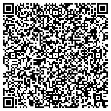 QR-код с контактной информацией организации УНИВЕРСАЛ-СЕРВИССТГ, ООО