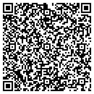 QR-код с контактной информацией организации Медицинские Газовые Системы, ТОО