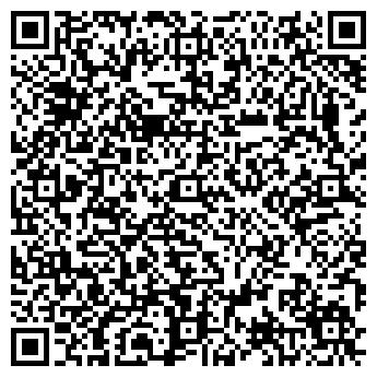QR-код с контактной информацией организации Драйд Фудз, ООО
