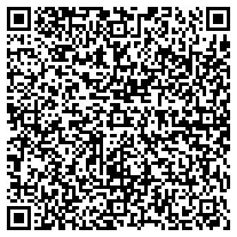 QR-код с контактной информацией организации ИнтерМультиСервис, ТОО