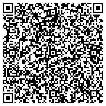 QR-код с контактной информацией организации Казполиграф, ТОО