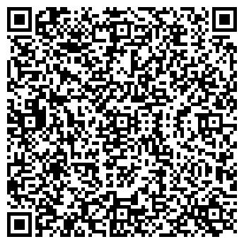 QR-код с контактной информацией организации СТМ-УТИЛЬ