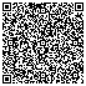QR-код с контактной информацией организации КОНТИНЕНТ