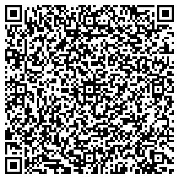 QR-код с контактной информацией организации Бумполиграфсервис, ТОО