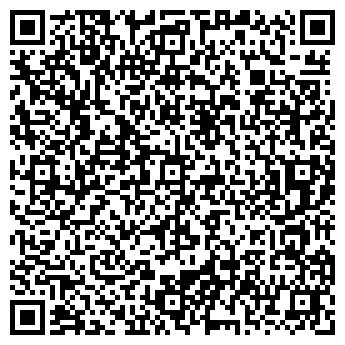 QR-код с контактной информацией организации SBS NS (СБС НС), ТОО