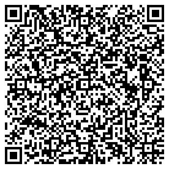 QR-код с контактной информацией организации Мир упаковок, ТОО