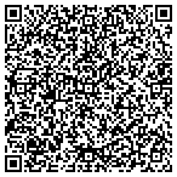 QR-код с контактной информацией организации Омарова Г.Ж., ИП