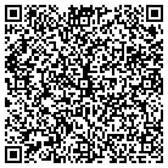 QR-код с контактной информацией организации Интер пласт, ИП