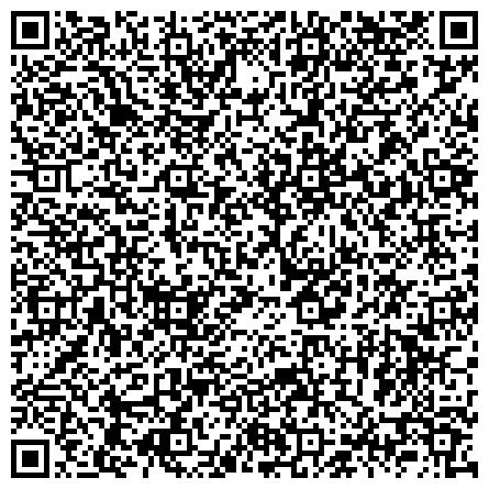 QR-код с контактной информацией организации СОЦИАЛЬНОЙ ПОДДЕРЖКИ НАСЕЛЕНИЯ