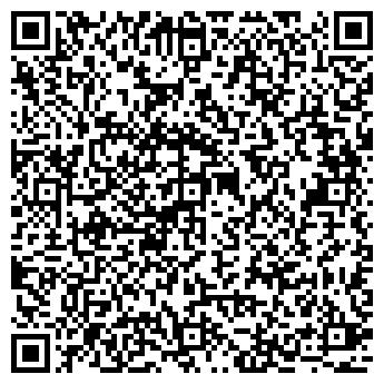 QR-код с контактной информацией организации Hydrosta Kazakhstan (Хидроста Казахстан), ТОО