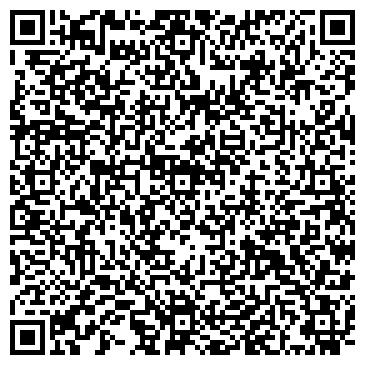 QR-код с контактной информацией организации Сариева, ИП