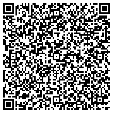 QR-код с контактной информацией организации Avva Packing (Авва Пакин), ТОО