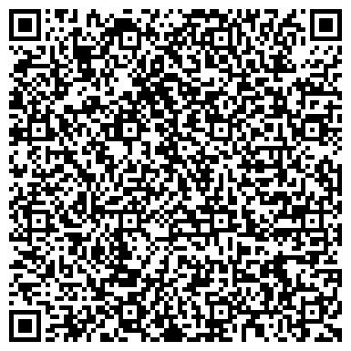 QR-код с контактной информацией организации Крепкое звено, ТОО