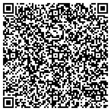 QR-код с контактной информацией организации Костанай ЦветПакет, ТОО