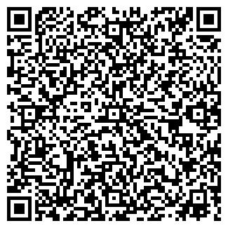 QR-код с контактной информацией организации Наргиз,ТОО